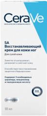 ЦераВе крем для ног восстанавливающий 88мл купить в Москве по цене от 464 рублей