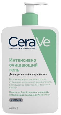 ЦераВе гель для лица и тела очищ.д/норм./жирн.кожи 473мл купить в Москве по цене от 899 рублей