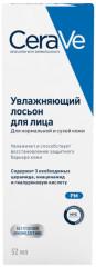 ЦераВе лосьон для лица увлажняющий для нормальной и сухой кожи 52мл купить в Москве по цене от 815 рублей