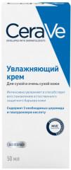 ЦераВе крем для лица и тела увлажняющий для сухой и очень сухой кожи 50мл купить в Москве по цене от 341 рублей