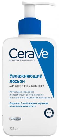 ЦераВе лосьон для лица и тела увлажняющий для сухой и очень сухой кожи 236мл купить в Москве по цене от 732 рублей