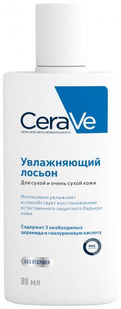 ЦераВе лосьон для лица и тела увлажняющий для сухой и очень сухой кожи 88мл купить в Москве по цене от 421 рублей