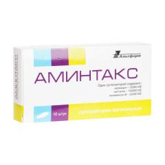 Аминтакс суппозитории вагинальные №10