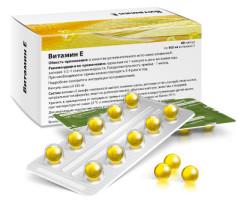 Витамин Е капсулы 100мг №60 купить в Москве по цене от 204 рублей