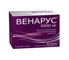Венарус таблетки п.о 1000мг №60