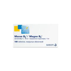 Магне B6 таблетки п.о №100