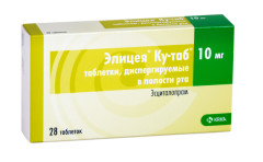 Элицея-Ку таблетки дисперг. 10мг №28