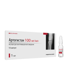 Артогистан раствор для инъекций 100мг/мл 1мл №10