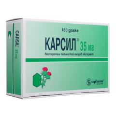 Карсил таблетки п.о 35мг №180