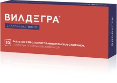 Вилдегра таблетки пролонгированные 100мг №30