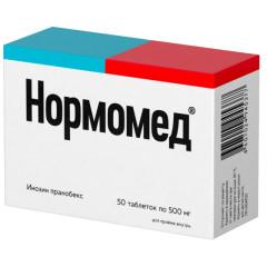 Нормомед таблетки 500мг №50