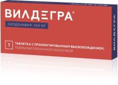 Вилдегра таблетки пролонгированные 100мг №1