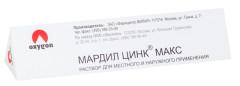 Мардил Цинк Макс раствор наружный + микрокапилляры №5