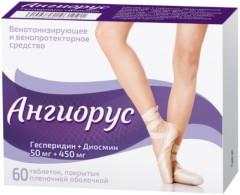 Ангиорус таблетки п.о 50мг+450мг №60
