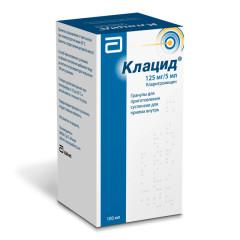 Клацид гранулы для приготовления суспензии 125мг/5мл 70,7г 100мл купить в Москве по цене от 585 рублей