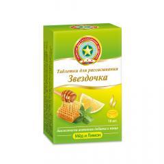 Звездочка таблетки для рассасывания мед/лимон №18