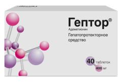 Гептор таблетки п.о 400мг №40