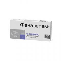 ПКУ Феназепам таблетки дисперг. 1мг №10 купить в Москве по цене от 0 рублей