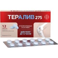 Тералив таблетки п.о 275мг №12