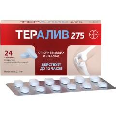 Тералив таблетки п.о 275мг №24
