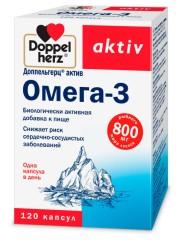 Доппельгерц актив Омега-3 капсулы №120