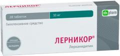 Лерникор таблетки п.о 10мг №28