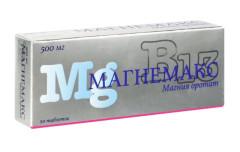 Магнемакс таблетки 500мг №50