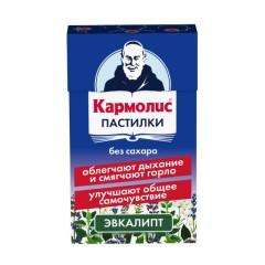 Кармолис паст. б/сах. эвкалипт 45г