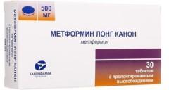 Метформин Лонг Канон таблетки п.о 500мг №30