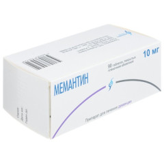 Мемантин Изварино таблетки п.о 10мг №90