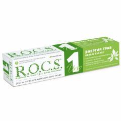 Рокс зубная паста Уно Энергия трав 74г