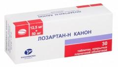 Лозартан-Н Канон таблетки п.о 12,5мг+50мг №30