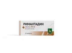 Ремантадин (Римантадин) МЭЗ таблетки 50мг №20