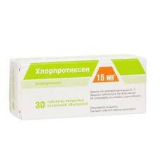 Хлорпротиксен таблетки п.о 15мг №30