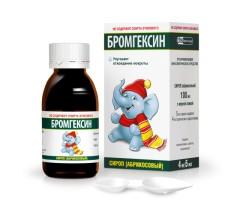 Бромгексин ФСТ сироп 4мг/5мл 100мл