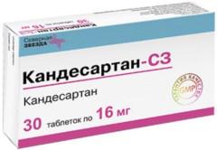 Кандесартан СЗ таблетки 16мг №30