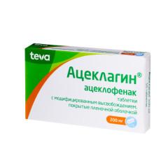 Ацеклагин таблетки с модифицированным высвобождением 200мг №10