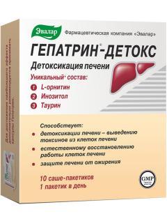 Гепатрин Детокс напиток саше 9г Эвалар №10