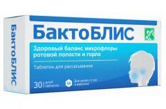 БактоБлис таблетки для рассасывания №30
