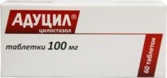 Адуцил таблетки 100мг №60