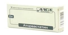 Аторвастатин АЛСИ таблетки 20мг №30