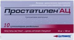 Простатилен АЦ суппозитории ректальные 30мг+180мг №10