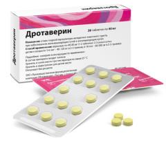 Дротаверин таблетки 40мг №56 купить в Москве по цене от 123.5 рублей