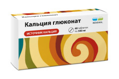 Кальция глюконат таблетки 500мг №40
