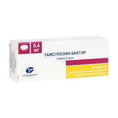 Тамсулозин Канон таблетки пролонгированные 0,4мг №30
