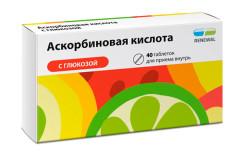 Аскорбиновая к-та с глюкозой таблетки 100мг №40