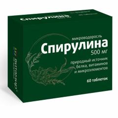 Спирулина таблетки №60
