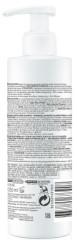 Виши Деркос Кера-Солюшн шампунь с комплексом Про-Кератин 250мл купить в Москве по цене от 973 рублей