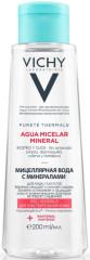 Виши Пюрте Термаль вода мицеллярная для чувствительной кожи 200мл купить в Москве по цене от 918 рублей