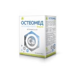 Остеомед Форте таблетки 500мг №120